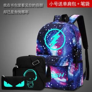 Набор рюкзак из 3 предметов арт Р267 Молния