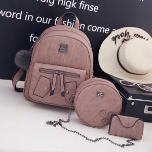 Набор рюкзак из 3 предметов арт Р268