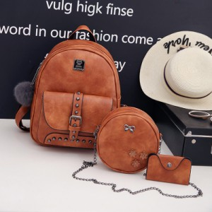 Набор рюкзак из 3 предметов арт Р279