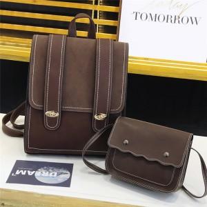 Набор рюкзак из 2 предметов арт Р280 две пряжки