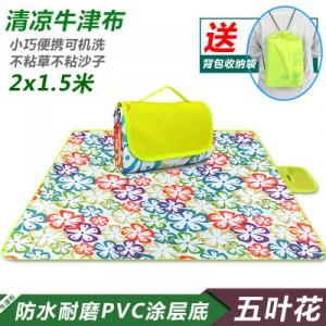 Пляжный коврик пятицветный цветок