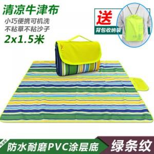 Пляжный коврик зеленые полосы