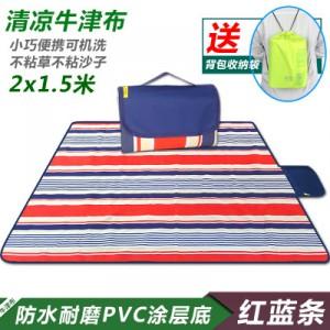 Пляжный коврик красные полосы