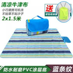 Пляжный коврик синие полосы