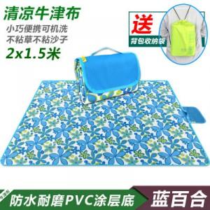 Пляжный коврик  синяя лилия