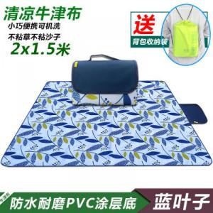 Пляжный коврик  синие листья