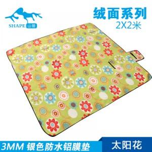 Пляжный коврик  Солнечный цветок