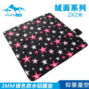 Пляжный коврик  Взгляд на звезды