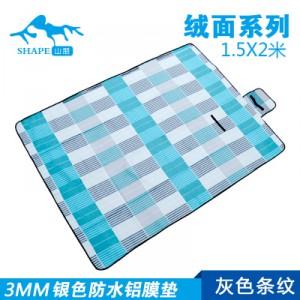 Пляжный коврик  серые полосы