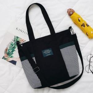 Пляжная сумка арт 0764 черный
