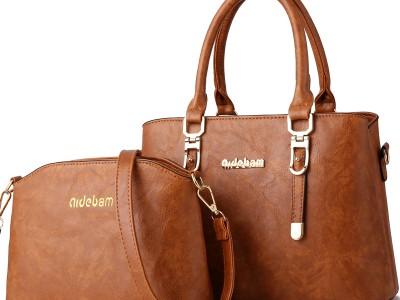 Набор сумок из 2 предметов арт А369
