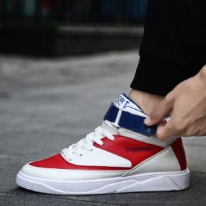 Кроссовки мужские арт ОМ33: 5890 красный и белый