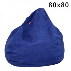Кресло арт БК1 цвет:темно-синий