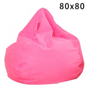 Кресло арт БК1 цвет:розовый