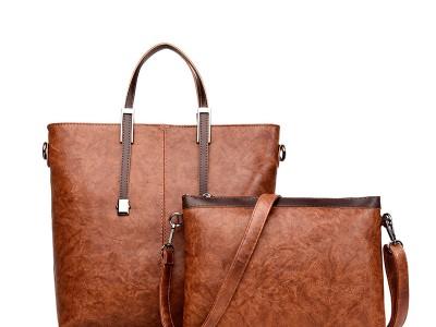 Набор сумок из 2 предметов арт А377