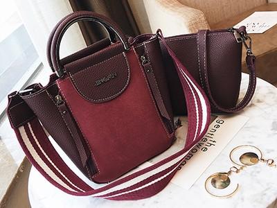 Набор сумок из 2 предметов арт А362