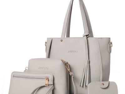 Набор сумок из 4 предметов арт А347