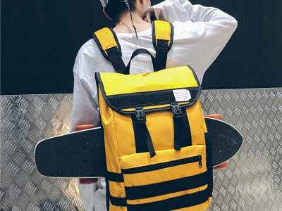 Рюкзак арт МК44, желтый