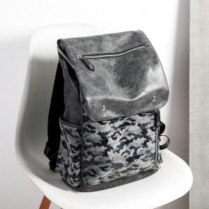 Рюкзак молодежный арт МК49