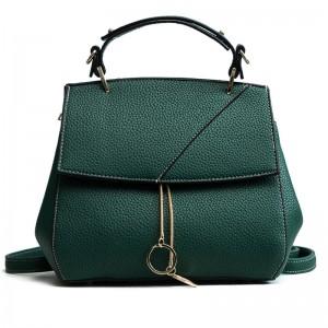 Сумка -рюкзак женская арт Б510