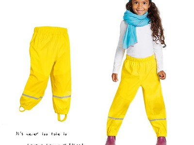 Водоотталкивающие штаны арт НК4, цвет желтый