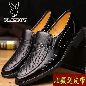 Обувь мужская арт ОМ10 Черный 527