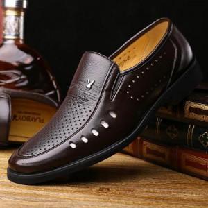 Обувь мужская арт ОМ10 Коричневый 527