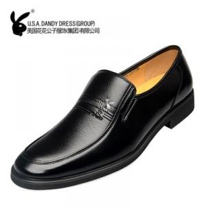 Обувь мужская арт ОМ10 Коричневый 535 черный