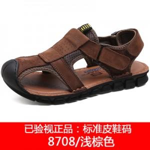 Мужская обувь арт ОМ8708 светло-коричневый