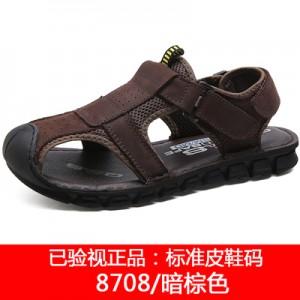 Мужская обувь арт ОМ8708 темно-коричневый