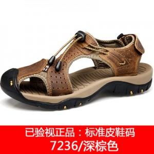Мужская обувь арт ОМ7236 темно-коричневый