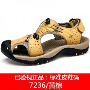 Мужская обувь арт ОМ7236 желто-коричневый