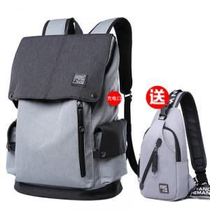 Рюкзак мужской арт МК37 серый набор